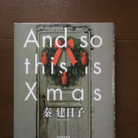And so this is Xmas。