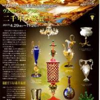 箱根ガラスの森美術館 2千年の旅展が!