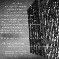 3.19(sun)Inner experience musik vol.3