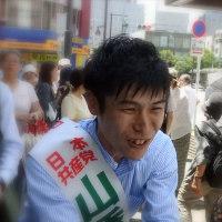 野党共闘、日本共産党、山添拓へのご支援ありがとうございました