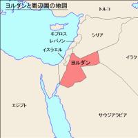 原爆の製造方法(ヨルダン)