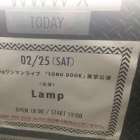 Lamp@渋谷WWW