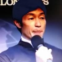 豊JK&キタサンブラックおめでと~♪