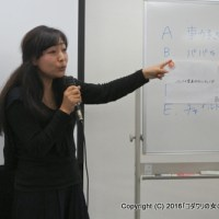 安心クルマ生活総合研究所×東京セミナーに参加しました。
