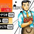 【ゲーム制作】ベルR進捗表その6