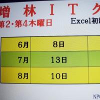 増林ITー17.5.25