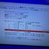 キングジム XMC10 の簡単なレビューと Debian インストール