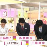 170427のおはようわくまゆと近江ちゃんと上原光紀さんと渋谷なのに千葉