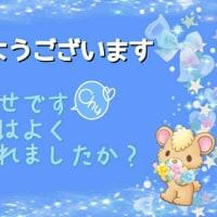 hlb1いけない奥さま☆ななせが送る\(´ω.`)/【週間天気予報】です♡