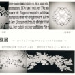 いよいよ「文字と文様展」 7月25日より金沢21世紀美術館にて開催 ~カリグラフィー&パーチメントクラフトの世界~