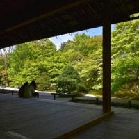 京都 南禅寺 2度目の天授庵