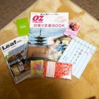OZmagazine 1DAY KYOTO CAFEに行きました