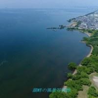琵琶湖湖面の模様