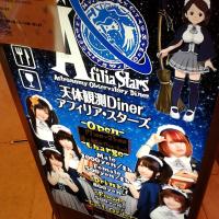再び、東京へ・・・