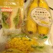 田辺農園さんのこだわりバナナとささっとお昼!