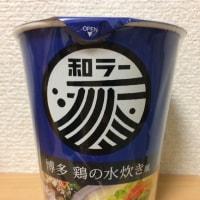 サッポロ一番:和ラー「博多 鶏の水炊き風」