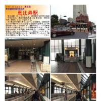 像-127 恵比寿様 恵比寿駅