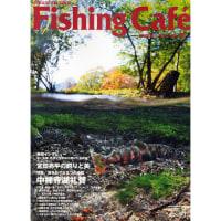 釣りについて考える