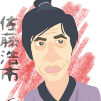 映画『忠臣蔵外伝 四谷怪談』