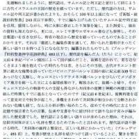 「荒廃の後に」