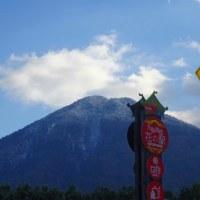 冬の生駒高原