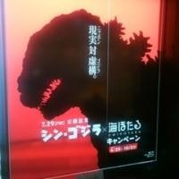10/8 第35節 ジェフユナイテッド千葉戦 (千葉・フクダ電子アリーナ)