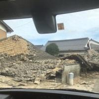 鳥取倉吉地震