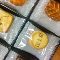 国士舘 高級クッキー