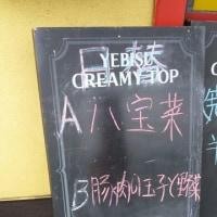 平成29年は4回目の「中国料理 金源」さんランチ訪問でした。(茨城県石岡市)