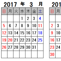 3.4月の営業日