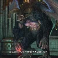 【DDON】「ドラゴンズドグマ オンライン」 ズール攻略への道