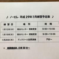 11月17日の練習 ~ 駅前センター視聴覚室
