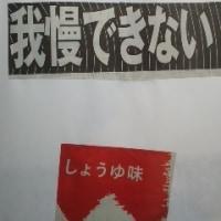 コラージュ川柳 107