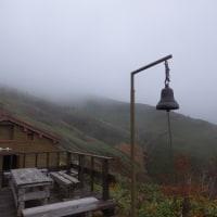 平標山に行ってきました