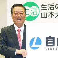必聴必見!山本太郎の自由党他の代表質問、ほんとうのことを面白くズバリ!拡散を。