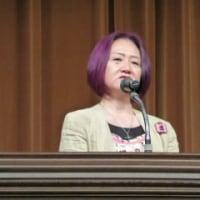 2013大阪教組教研全大会