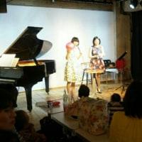 リトミック&クラシックコンサートvol.2ありがとうございました。