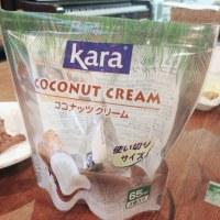やっぱり、チョコムース(豆腐)のレシピ。