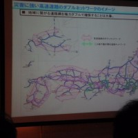 庄内における高速交通基盤整備と地域活性化を考える