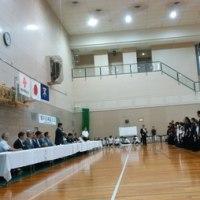 平成28年度旭区民剣道大会