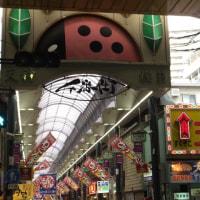 大阪☆レトロ建物探訪・その2