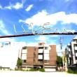 お部活 / Bukatsu『らくがね』LOVE