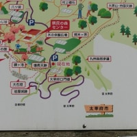 BIG移動 福岡県太宰府市 / 粕屋郡宇美町