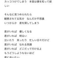 鳴海くんの楽曲