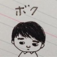 ボクはポンちゃん(2)
