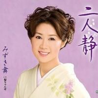 小橋さんのお相手は美人演歌歌手