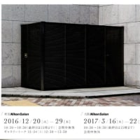 田巻海 写真展 null{ナル}juna21o大坂ニコンサロン