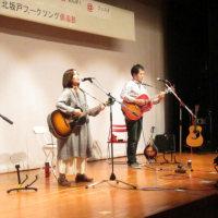 ありんこ _2016『Sakado ☆ Music & Culture』~第1回_おんがく@フェスタ~  の風景