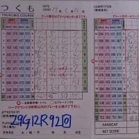 今日のゴルフ挑戦記(92)/新千葉CC「つくも」アウト→イン(ベント)