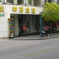 中国の美容院事情